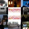 MARDI 3 AVRIL 2012 à 20H ☞ «100 JOURS», de 100 réalisateurs