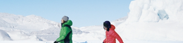 VENDREDI 30 JUIN 2017 à 20 h ▶ Le Voyage au Groenland, de Sébastien Betbeder