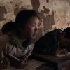 JEUDI 30 NOVEMBRE 2017 à 19 h 30 ▶ Les Trois Sœurs du Yunnan, de Wang Bing