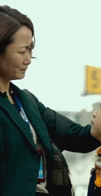 SAMEDI 22 SEPTEMBRE 2018 à 19 h 30 ▶ Au-delà des montagnes, de Jia Zhang-Ke